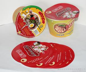 sealing liner for instant noodles